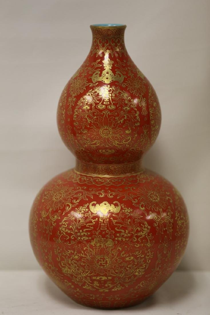 A Coral Red Gilt Decorated Double Gourd Vase