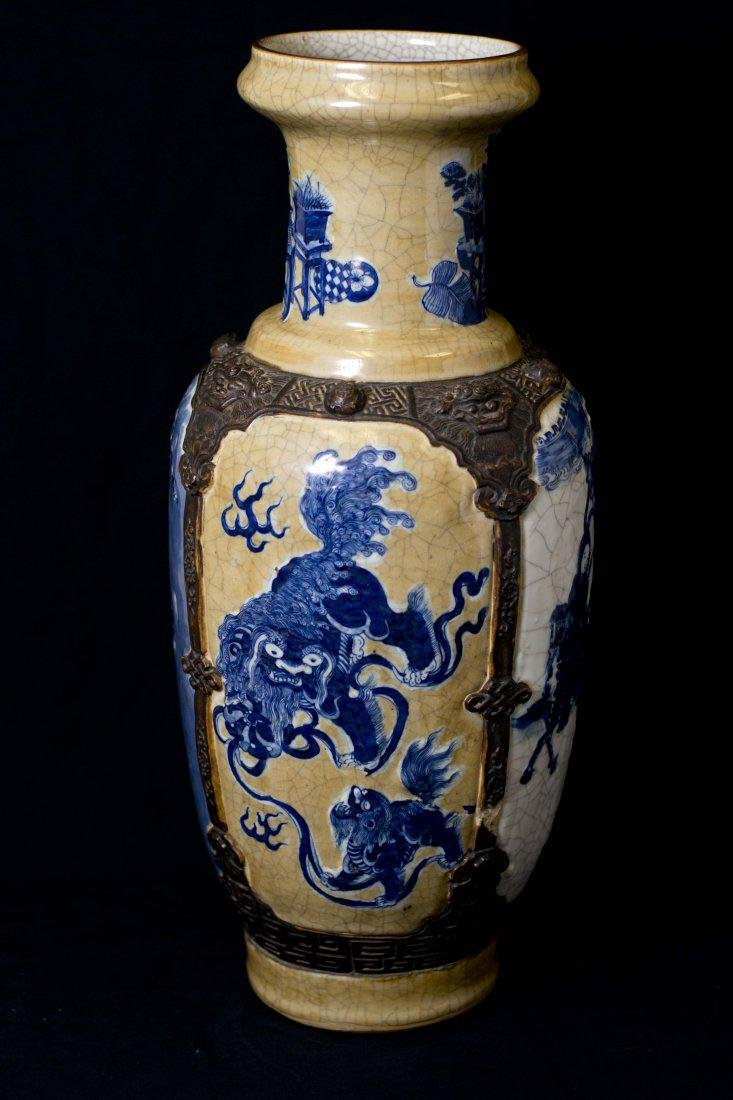 An Extraordinary Rare Porcelain Vase