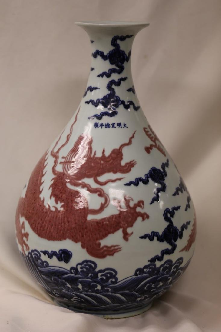 A Blue and White and Copper Red Dragon Vase