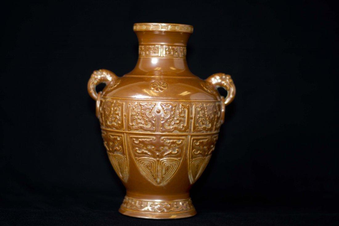 An Extremely Rare Golden Brown Glaze Porcelain Vase