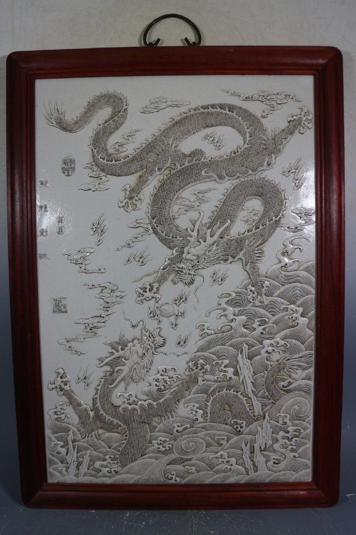A White Glaze Porcelain Carved Plaque