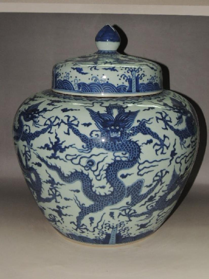 A Blue and White Porcelain Dragon Jar with Lid
