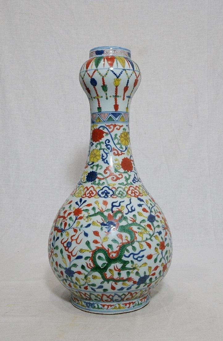 An Extremely Rare Doucai Garlic Shaped Vase