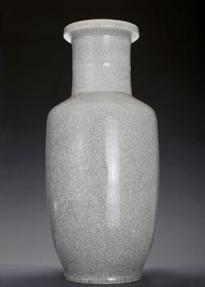 A Guan-Type Porcelain Vase