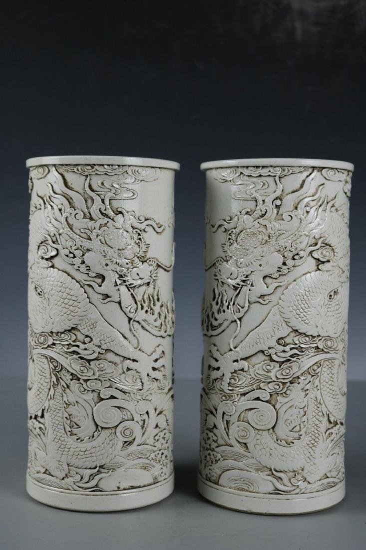 A Pair of White Carved Porcelain Vase