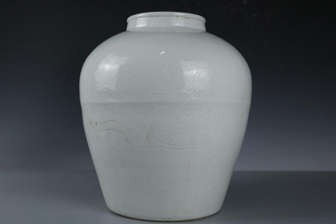 A White Glaze Porcelain Vase