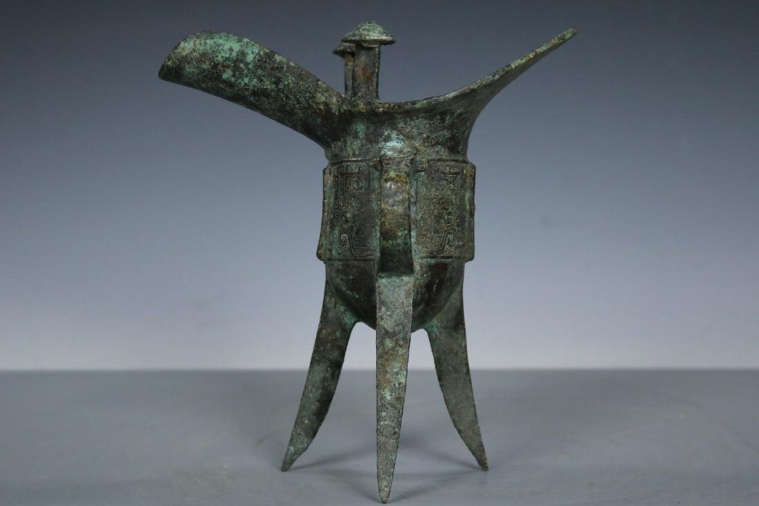 An Archaic Bronze Wine Vessel
