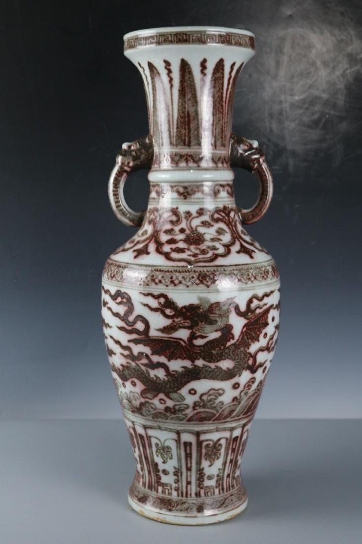 An Underglaze Red Porcelain Vase