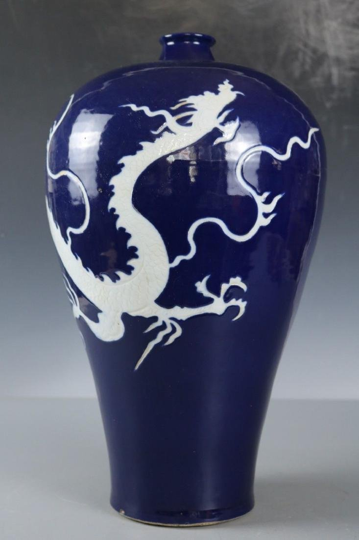 A Blue Glaze Porcelain Vase