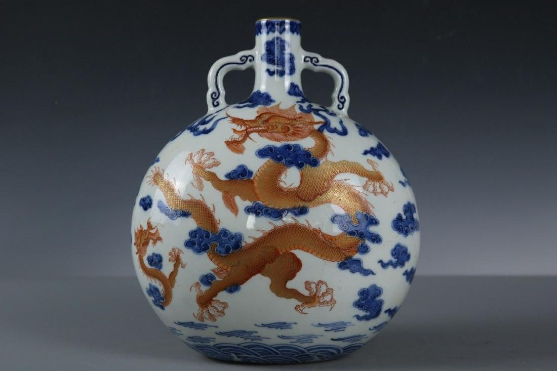 A Blue and White and Iron Red Porcelain Vase