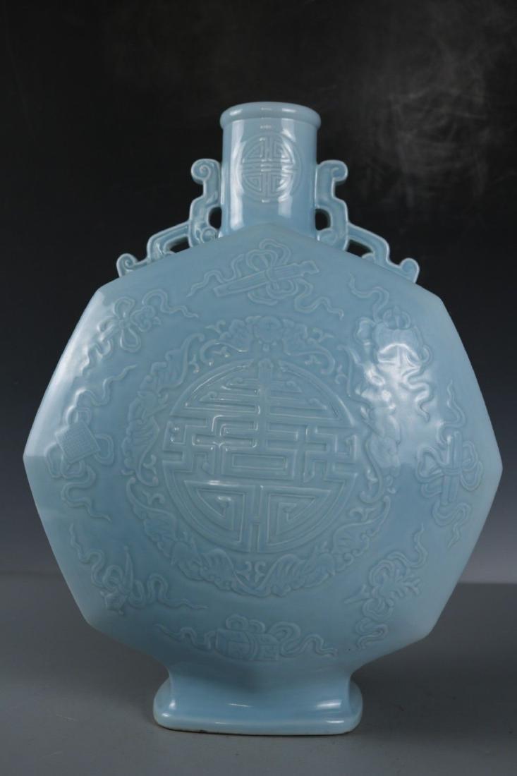 A Celadon-Glazed Porcelain Vase