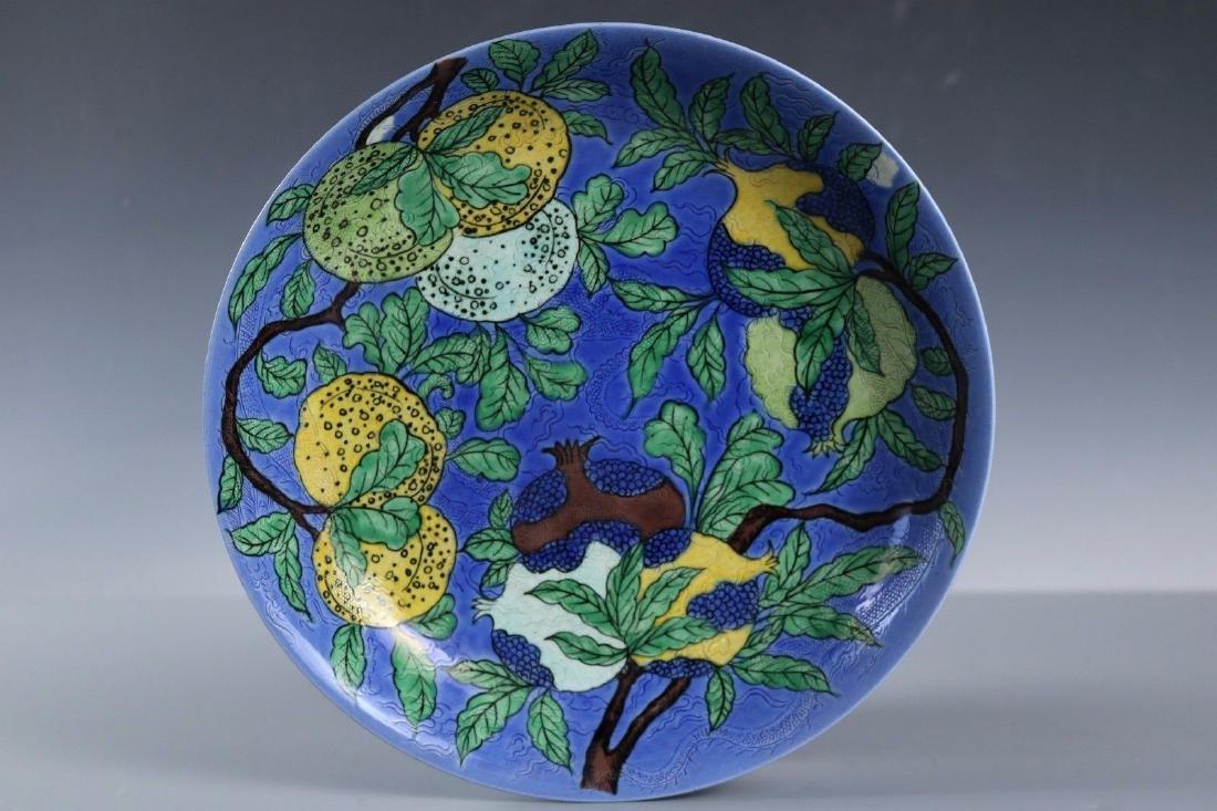 A Famille Rose Porcelain Dish