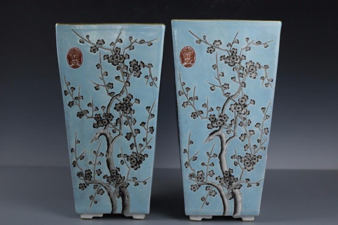 A Pair of Famille Rose Porcelain Pots