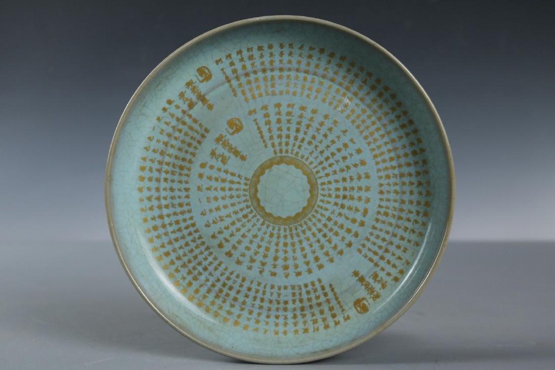 A Blue Glaze Porcelain Dish