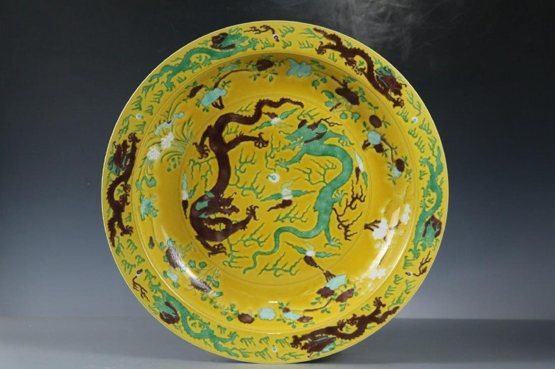 A Yellow Glaze Porcelain Dish