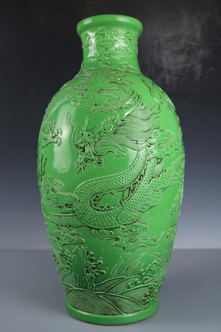 A Green Glaze Porcelain Vase