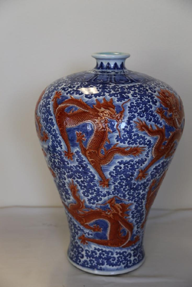 An Excellent Blue and White, Iron Red Meiping Dragon