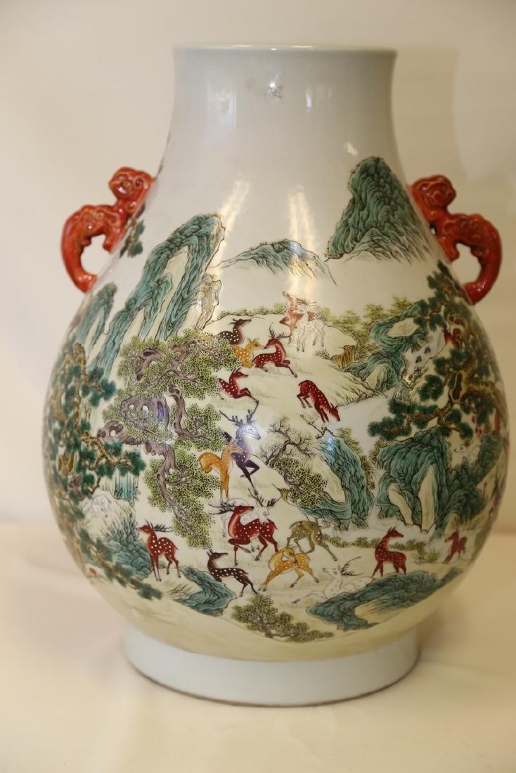 """A Famille Rose Vase """"One Hundred Deers"""""""