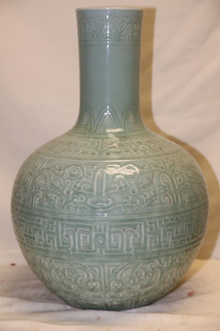 A Celadon Porcelain Vase