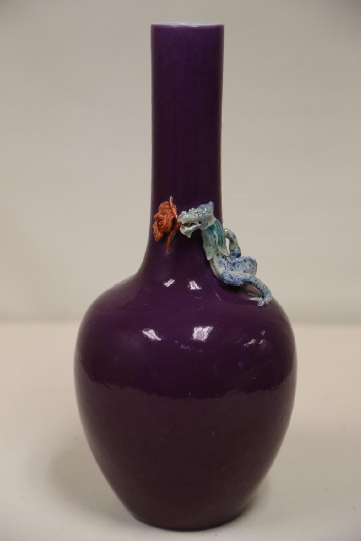 A Magnificent Purple Ground Vase