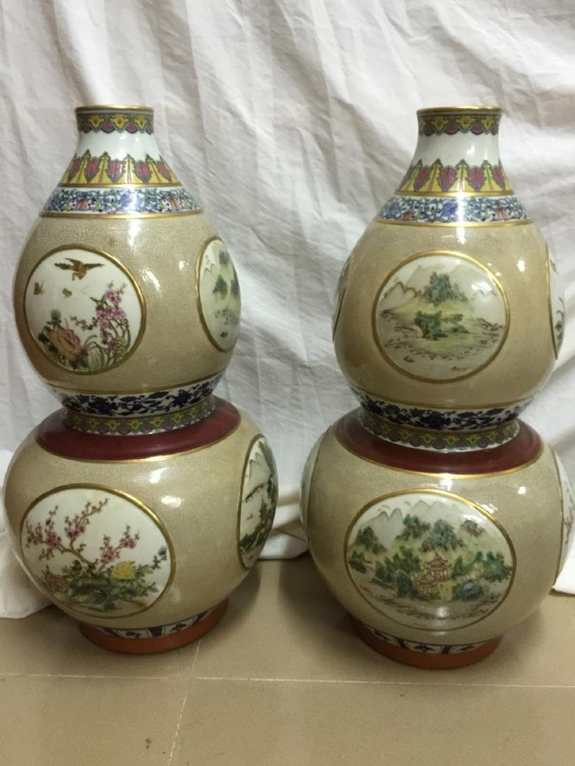 A Pair of Famille Rose Double Gourd Vases