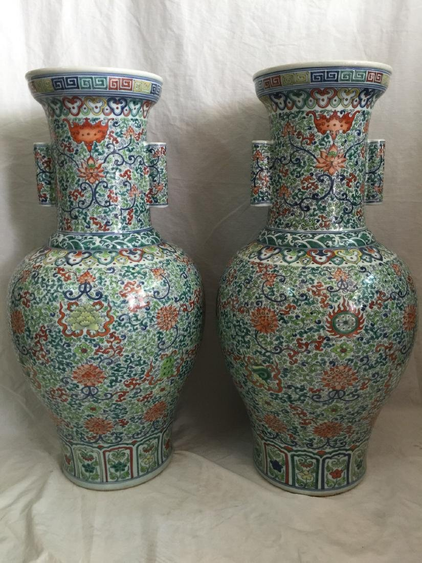 A Pair of Doucai Porcelain Vases