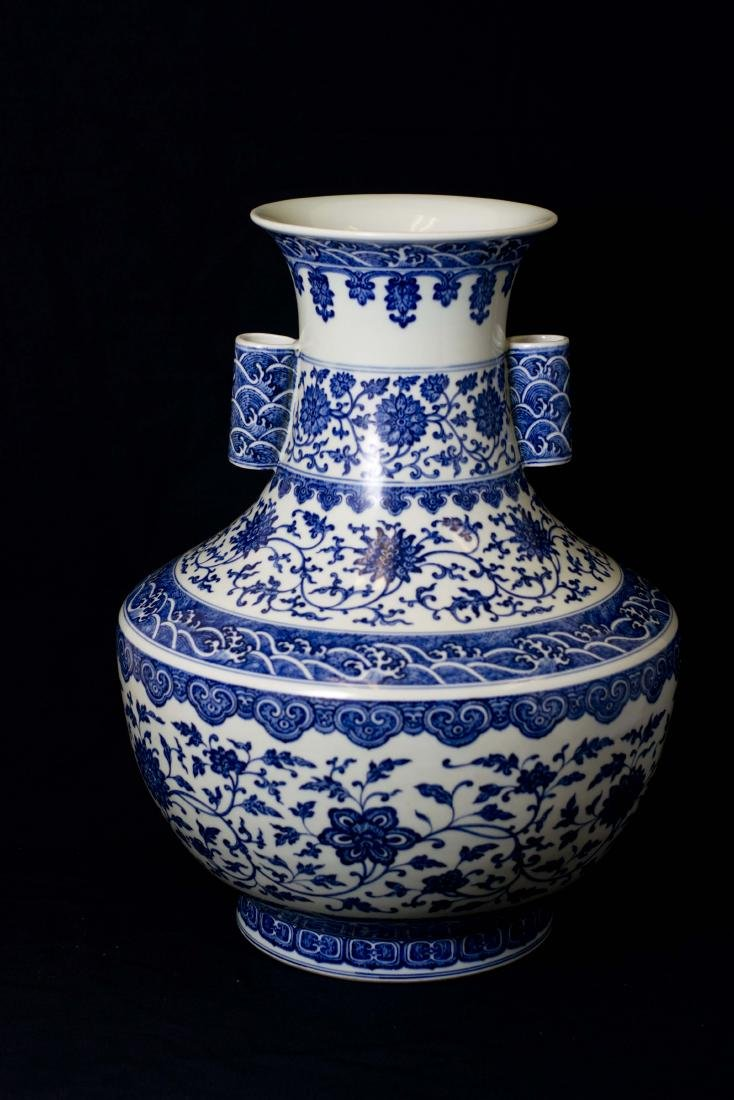 A Magnificent Blue and White HU Vase