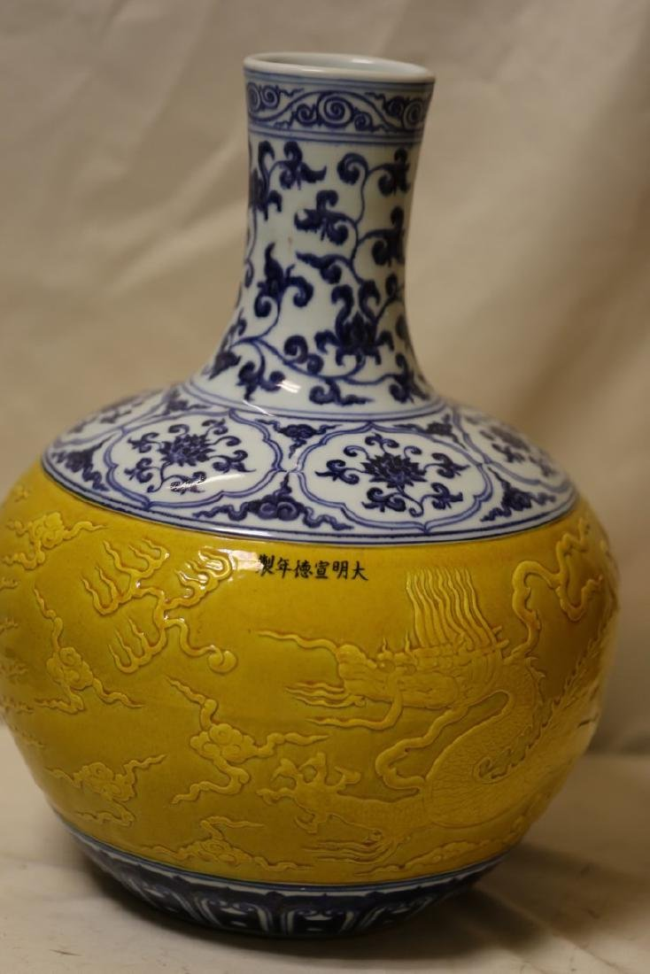 A Yellow Glaze and Blue and White Porcelain Vase