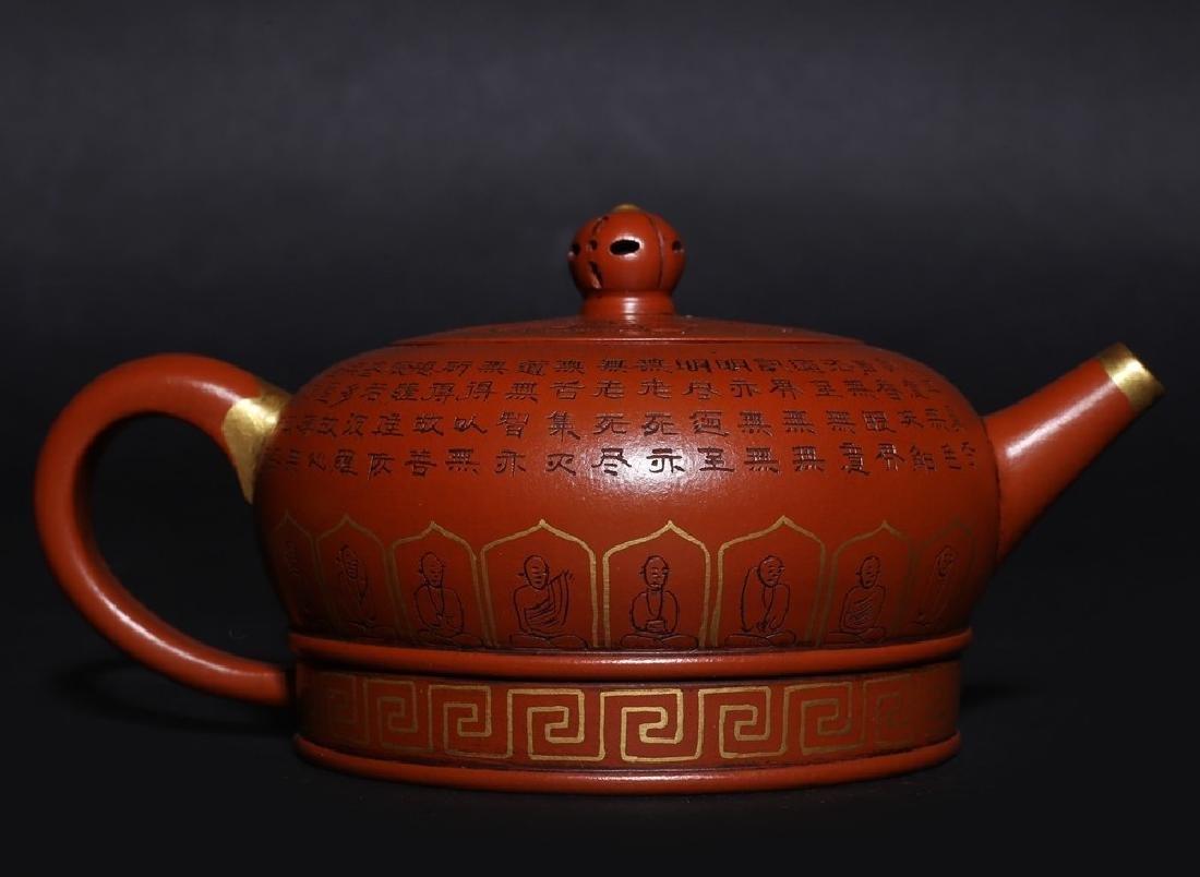 A Zisha Yixing Teapot
