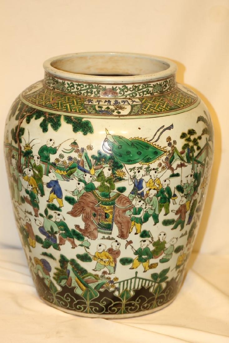 A Wucai Porcelain Vase