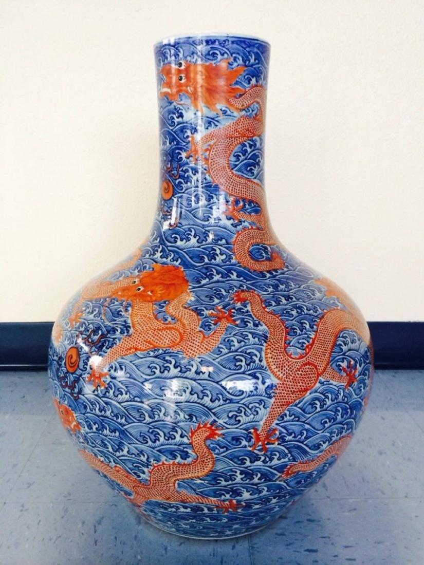 An Extremely Rare and Magnificent Underglazed Blue and