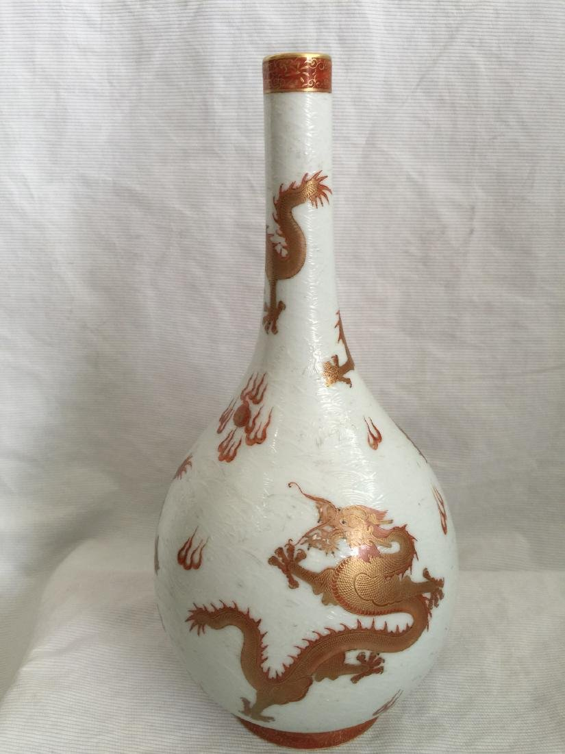 A Rare Iron Red Porcelain Vase