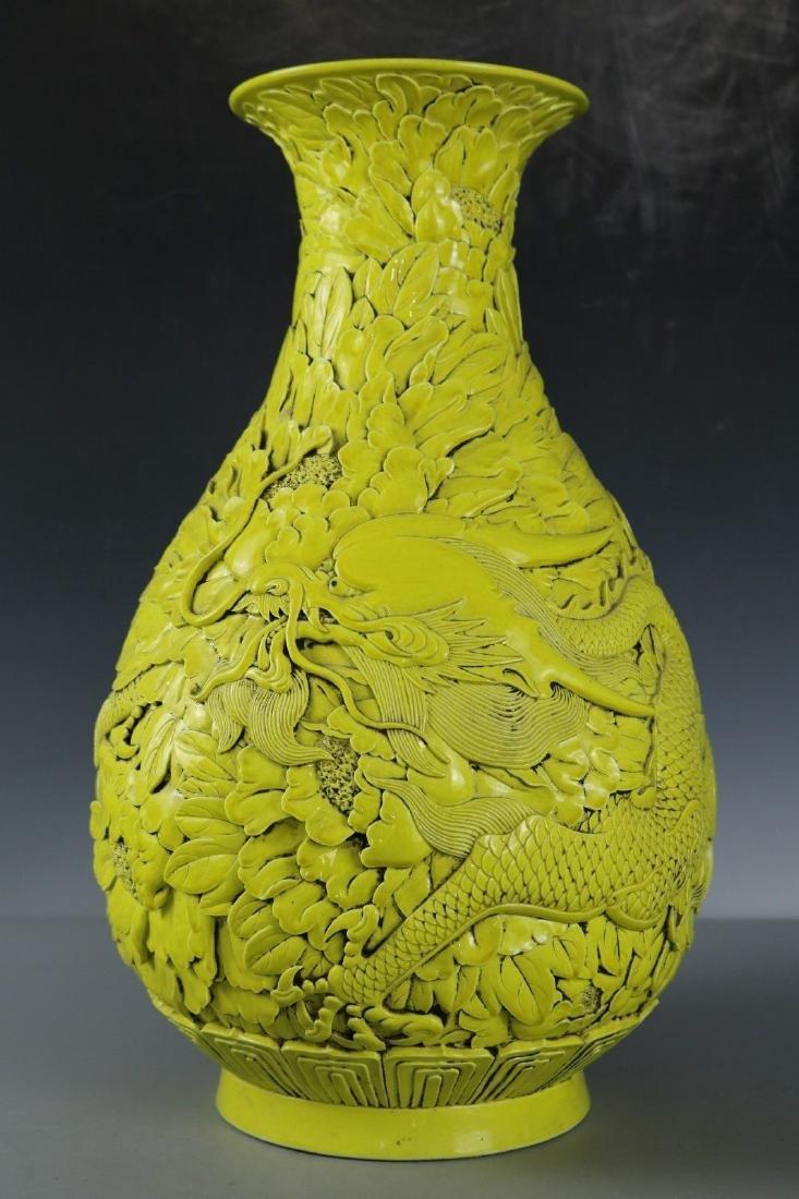 A Yellow Glaze Porcelain Vase