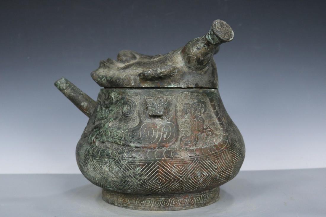 A Bronze Ritual Wine Vessel