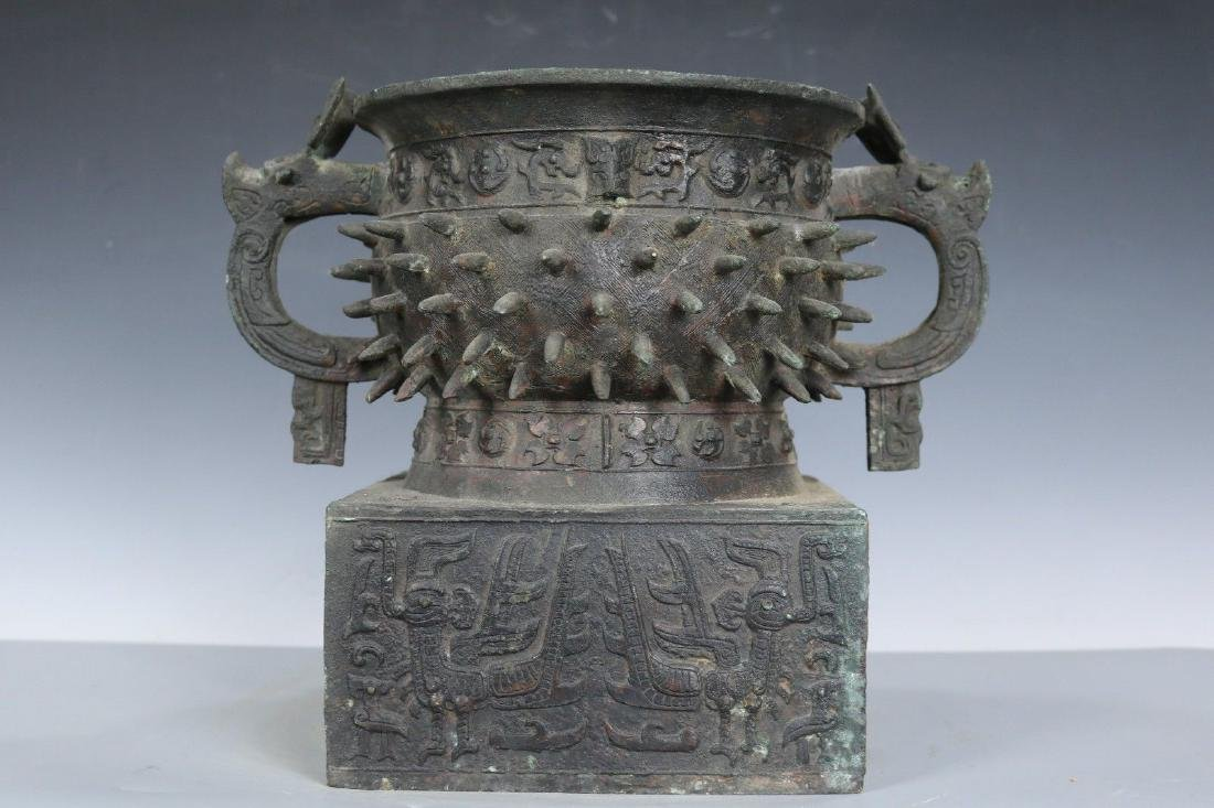 A Bronze Ritual Food Vessel