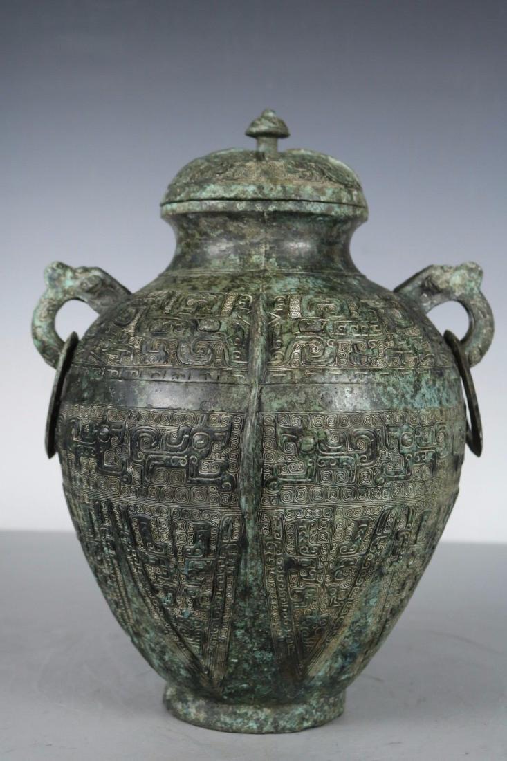 A Bronze Vessel