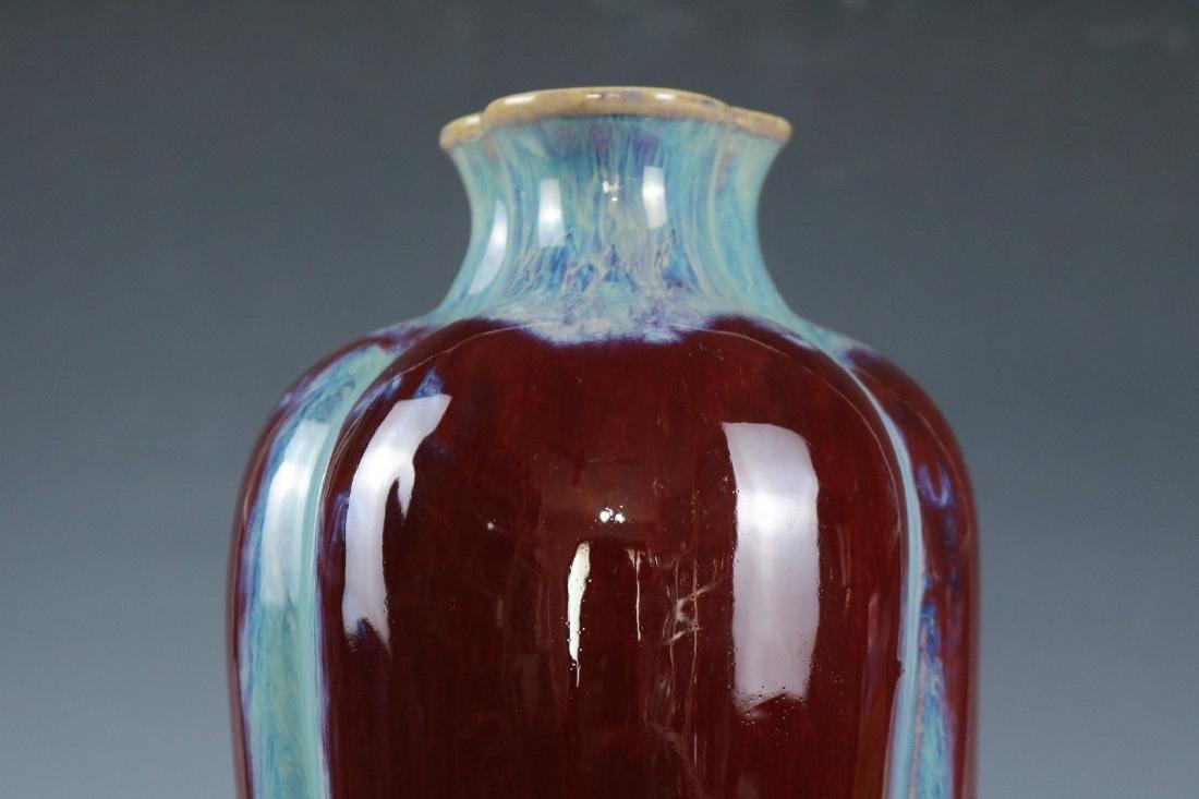 A Rare Porcelain Vase - 2