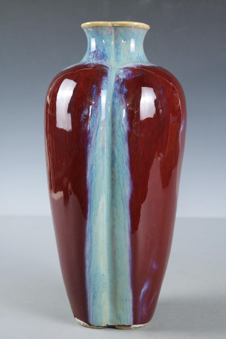 A Rare Porcelain Vase - 7