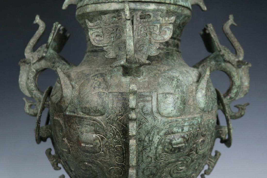 An Archaic Bronze Ritual Food Vessel - 3