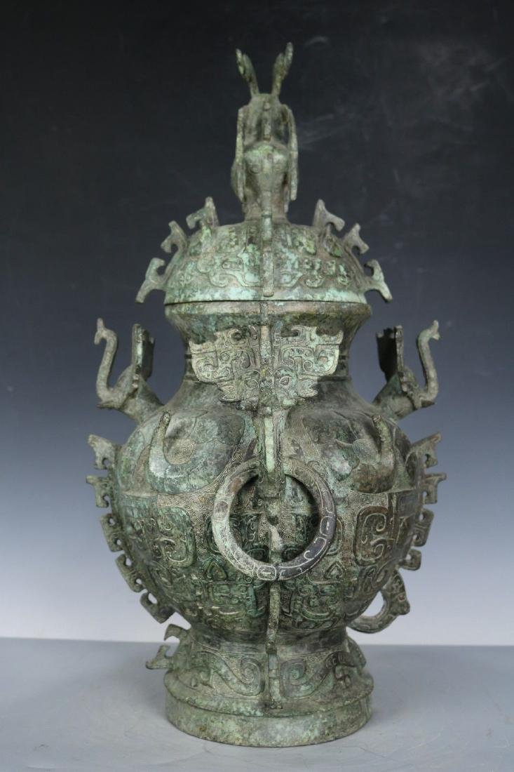An Archaic Bronze Ritual Food Vessel - 5