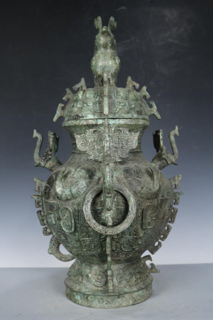 An Archaic Bronze Ritual Food Vessel - 7