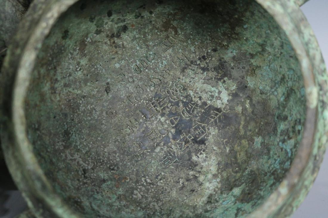 An Archaic Bronze Ritual Food Vessel - 9