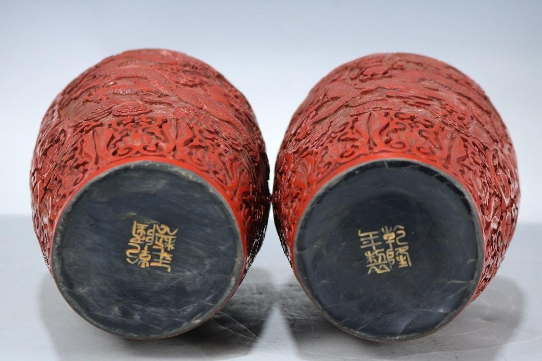 A Pair of Carved Lacquer Vases - 9