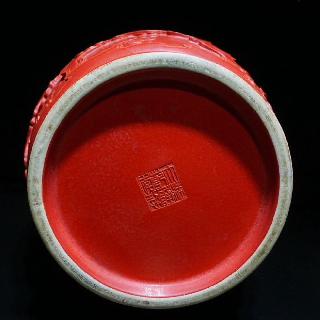 A Rare Chinese Porcelain Vase - 10