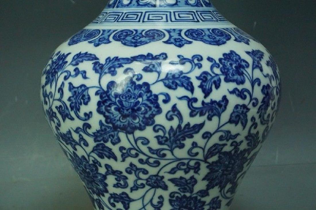 A Blue and White Porcelain Vase - 3
