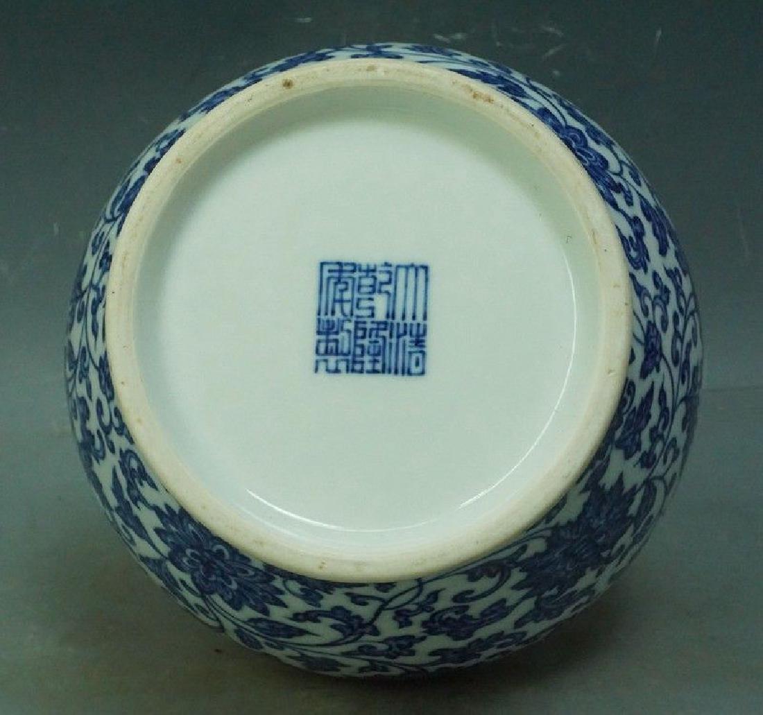 A Blue and White Porcelain Vase - 9