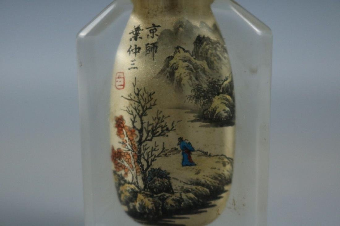 An Inside Painted Glass Snuff Bottle - 2