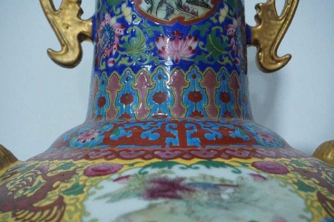 A Famille Rose Porcelain Vase - 5