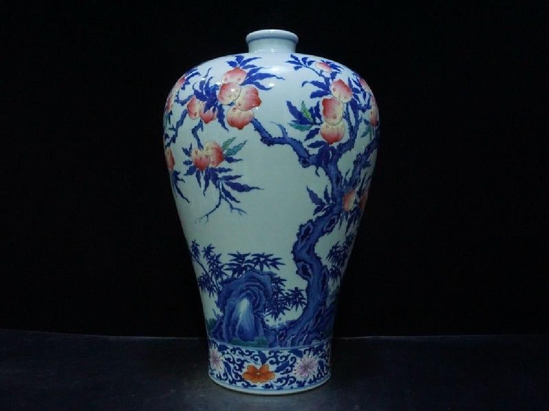 A Rare Famille Rose Porcelain Vase