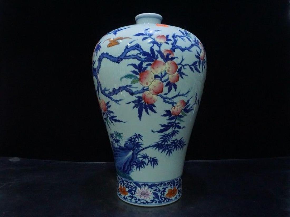 A Rare Famille Rose Porcelain Vase - 3